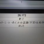 IMG_5635